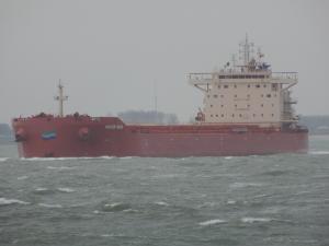 Photo of GREEK SEAS ship