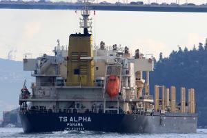 Photo of TS ALPHA ship