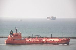 Photo of ECO CZAR ship