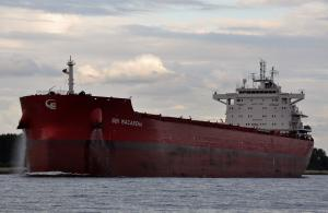 Photo of SBI MACARENA ship