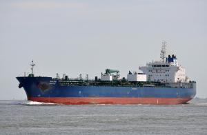 Photo of NAVIG8 AZOTIC ship