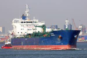 Photo of NAVIG8 AXINITE ship