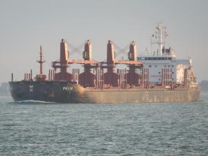 Photo of PEKIN ship