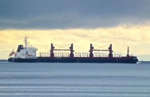 Photo of POYANG ship