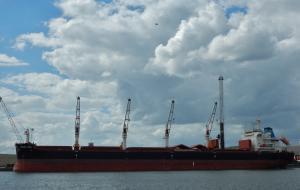 Photo of SBI LIBRA ship