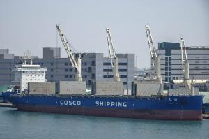 Photo of TIAN JIAN ship