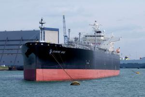 Photo of SUMIRE GAS ship
