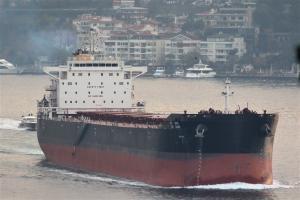 Photo of JAG AMAR ship