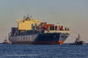 Photo of CMA CGM MAGDALENA ship