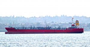 Photo of ALBATROSS TRADER ship