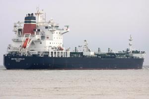 Photo of BRITISH CUMULUS ship