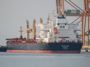 Photo of SKYWALKER ship
