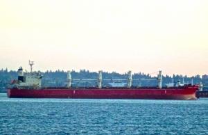 Photo of FEDERAL TOKORO ship