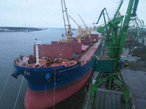 Photo of NORD MISSISSIPPI ship