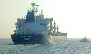 Photo of SAROCHA NAREE ship