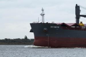 Photo of TD TOKYO ship