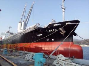 Photo of LAKAS ship