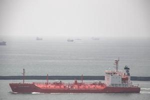 Photo of SAEHAN MIRINAE ship