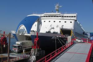 Photo of FERRY OSAKA II ship