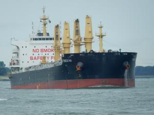Photo of FENG DE HAI ship