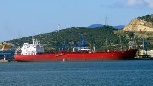 Photo of HAFNIA TORRES ship
