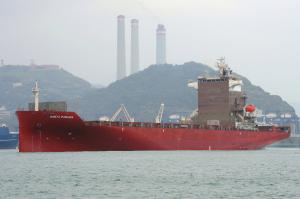 Photo of INTEGRA ship