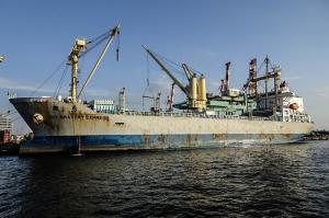 Photo of CSE BRAVERY EXPRESS ship