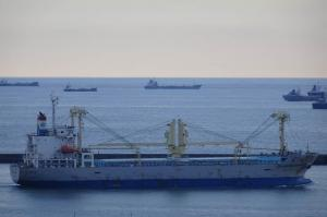 Photo of CSE WISDOM EXPRESS ship