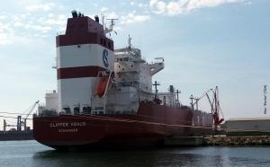 Photo of CLIPPER VENUS ship