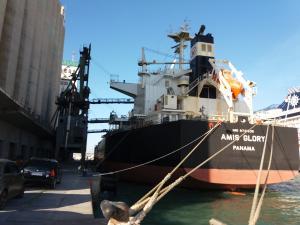 Photo of AMIS GLORY ship