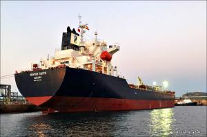Photo of NAVIG8 SAIPH ship