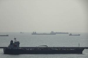 Photo of NAVIG8 SCEPTRUM ship