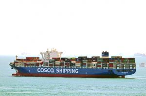 Photo of COSCO SHIPPING SEINE ship