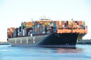 Photo of UMM QARN ship