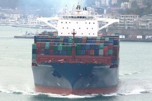 Photo of COSCOSHIPPING PANAMA ship