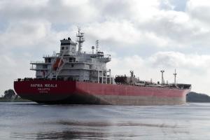 Photo of HAFNIA MIKALA ship