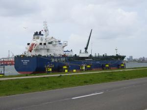 Photo of TRF MEMPHIS ship