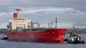 Photo of BUCCOO REEF ship