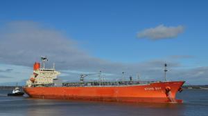Photo of STORE BAY ship