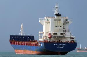 Photo of BOX ENDURANCE ship