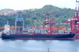 Photo of CAPE FORTIUS ship