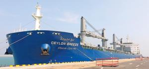 Photo of CEYLON BREEZE ship