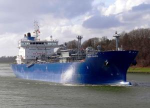 Photo of YARA NAUMA ship