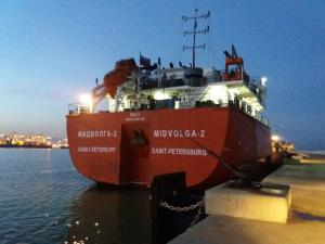 Photo of MIDVOLGA 2 ship