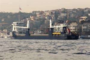 Photo of SYMPHONY SPIRIT ship