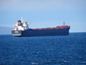 Photo of QUEENA ship