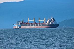 Photo of KMARIN SINGAPORE ship