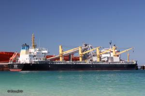 Photo of HU PO HAI ship