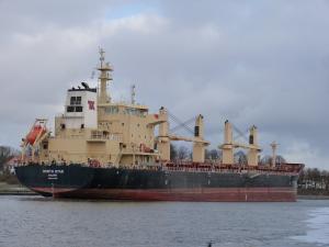 Photo of NORTH STAR ship