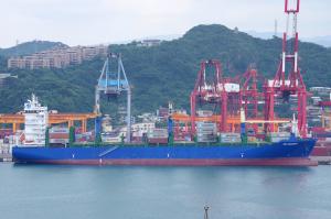 Photo of MCC QINGDAO ship